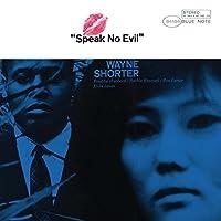Speak No Evil [12 inch Analog]