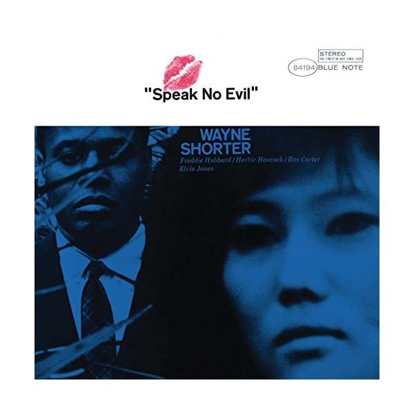 Speak No Evil [12 inch A...の商品画像