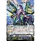 カードファイト!! ヴァンガード 【蒼嵐竜 メイルストローム】【SP】 BT08-S05-SP ≪第8弾 蒼嵐艦隊≫