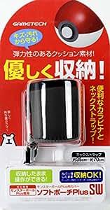 モンスターボールPlus用ソフトポーチ『ソフトポーチPlusSW (ブラック) 』 - Switch