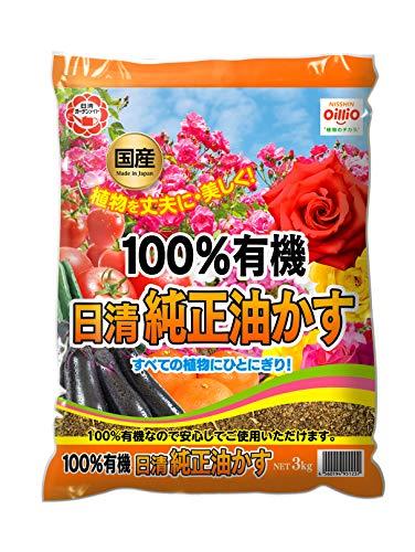 日清ガーデンメイト 日清油かす 3kg