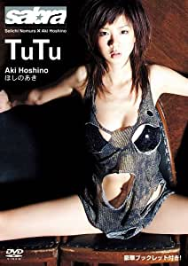 ほしのあき TUTU [DVD]