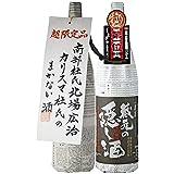 蓬莱 日本酒 1800ml×2本飲み比べセット(隠し酒、まかない酒)
