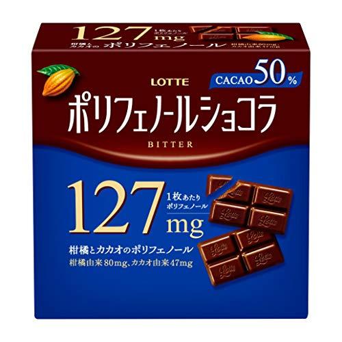 ロッテ ポリフェノールショコラ(カカオ50%) 56g×6個