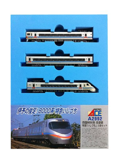 Nゲージ A2992 四国8000系 旧塗装 特急「いしづち」 3両セット