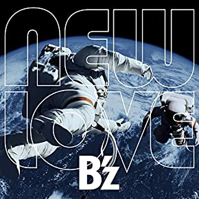 【Amazon.co.jp限定】NEW LOVE (初回生産限定盤) (CD+オリジナルTシャツ) (特典未定)