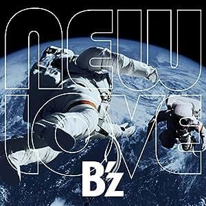 【Amazon.co.jp限定】NEW LOVE (通常盤) (特典未定)