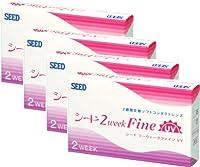 2ウィーク ファイン UV(6枚入)4箱セット 【-12.00】