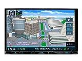 ケンウッド カーナビ 彩速ナビ 8型 MDV-S708L 専用ドラレコ連携 無料地図更新/フルセグ/Bluetooth/Wi-Fi/Android&iPhone対応/DVD/SD/USB/ハイレゾ/VICS/タッチパネル