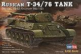 ホビーボス 1/48 ロシア戦車 T-34/76 1942年型
