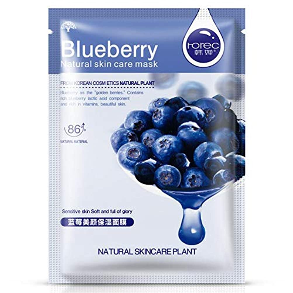教室測定可能その結果(Blueberry) Skin Care Plant Facial Mask Moisturizing Oil Control Blackhead Remover Wrapped Mask Face Mask Face...