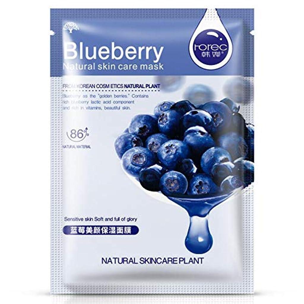 徹底ハーフ赤面(Blueberry) Skin Care Plant Facial Mask Moisturizing Oil Control Blackhead Remover Wrapped Mask Face Mask Face...