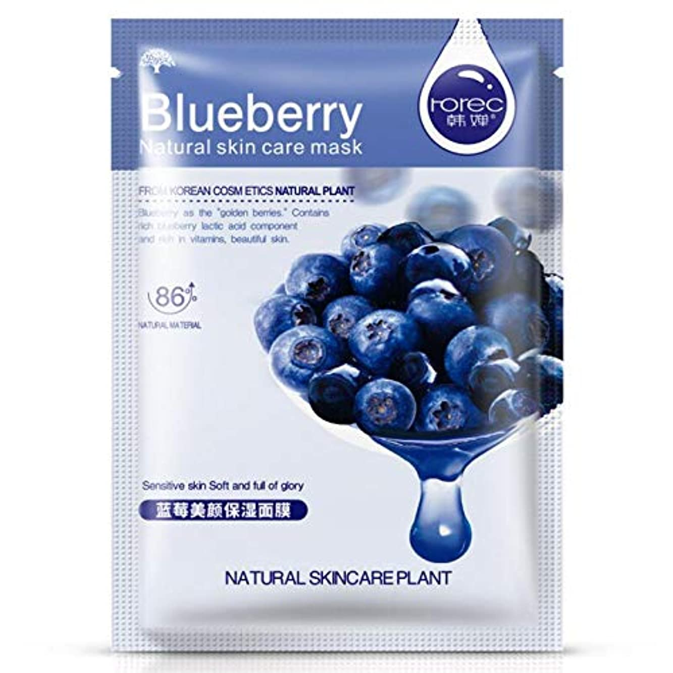 (Blueberry) Skin Care Plant Facial Mask Moisturizing Oil Control Blackhead Remover Wrapped Mask Face Mask Face...