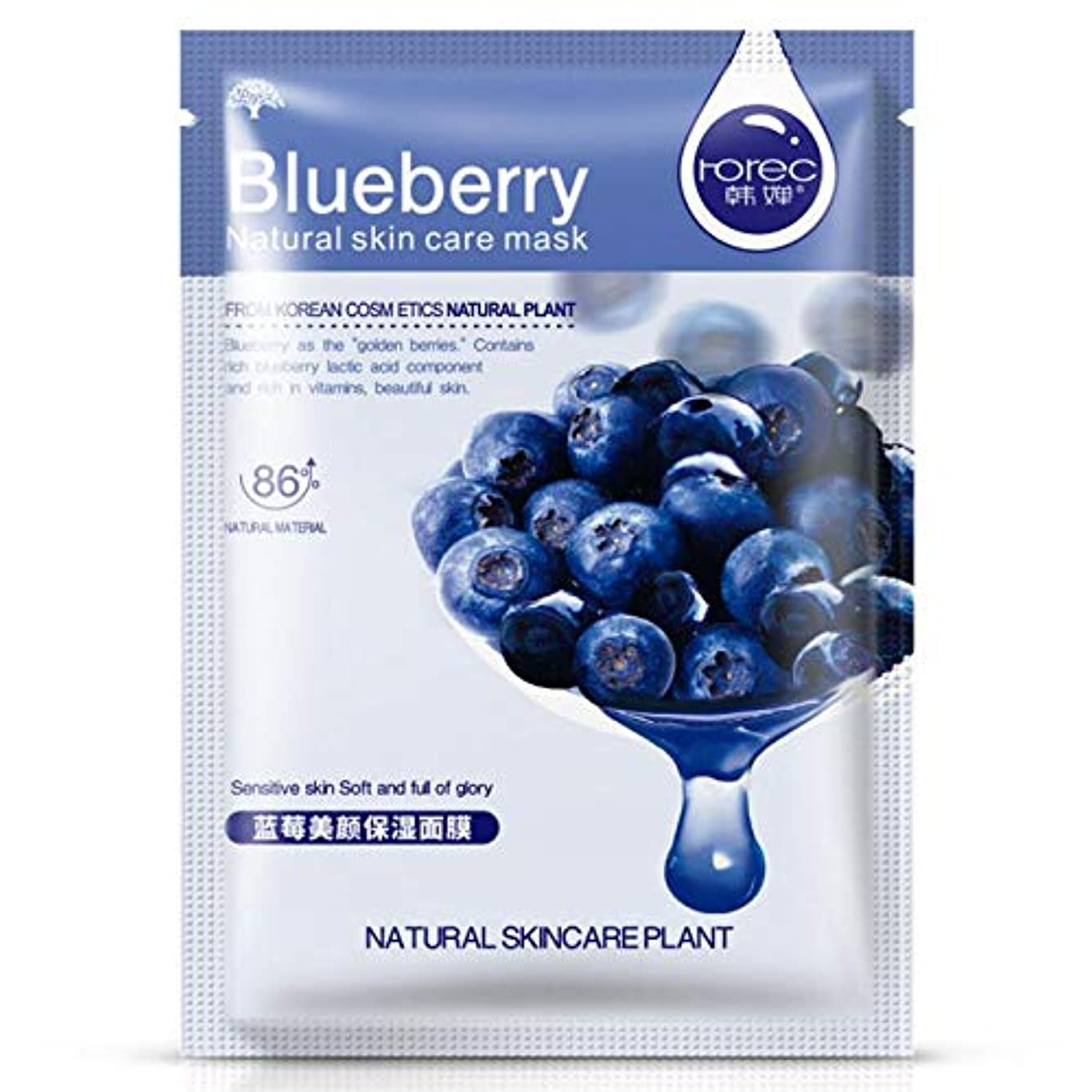 格差魚段階(Blueberry) Skin Care Plant Facial Mask Moisturizing Oil Control Blackhead Remover Wrapped Mask Face Mask Face Care