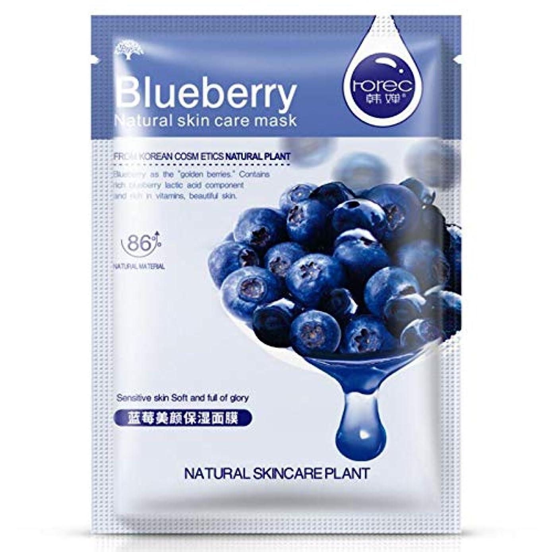 別々に鉄道駅目に見える(Blueberry) Skin Care Plant Facial Mask Moisturizing Oil Control Blackhead Remover Wrapped Mask Face Mask Face...