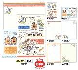 トイストーリー / ディズニー A5 ボリュームアップ レターセット (88402_ロゴ)