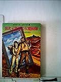 異次元世界の女魔術師 (1977年) (創元推理文庫―クワナールシリーズ〈2〉)