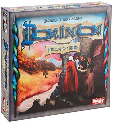 ドミニオン拡張セット 陰謀 (Dominion: Intrigue) (日本語版) カードゲーム