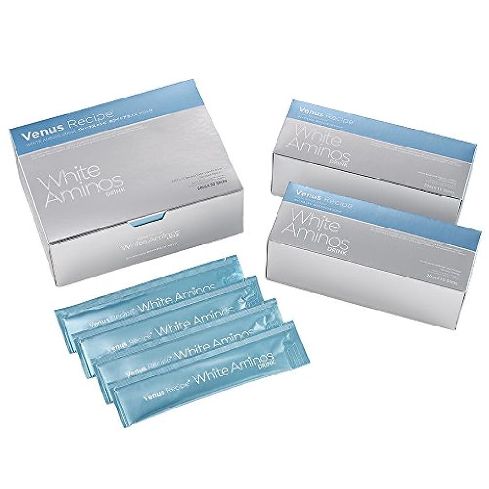 陰気再編成するメロンアクシージア (AXXZIA) ヴィーナスレシピ ホワイトアミノズ ドリンク 600mL(20mL×15包)| 美容ドリンク アミノ酸