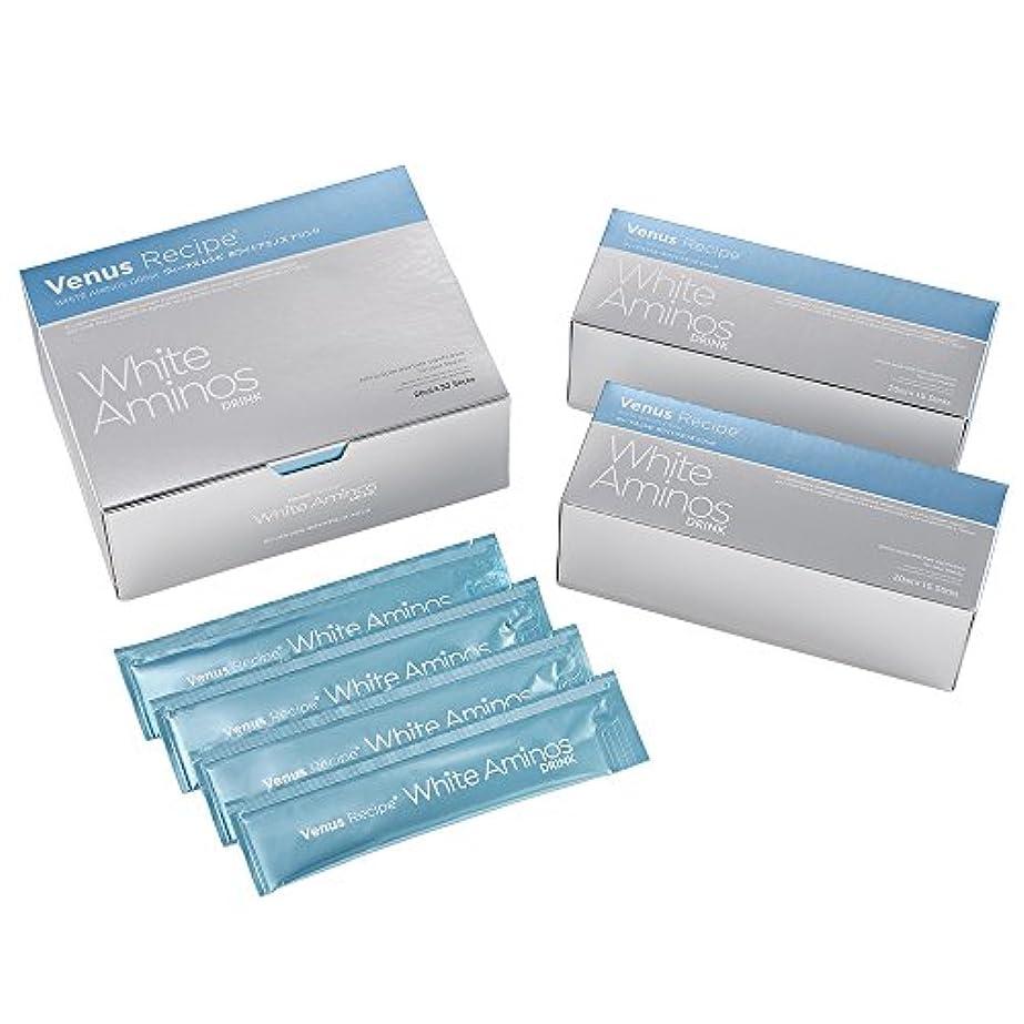 服を片付けるフットボールパイプアクシージア (AXXZIA) ヴィーナスレシピ ホワイトアミノズ ドリンク 600mL(20mL×15包)| 美容ドリンク アミノ酸