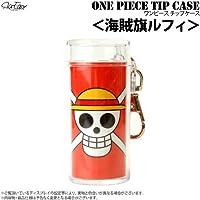 ONEPIECE ワンピース ダーツ チップケース ティップケース 海賊旗ルフィ OP-T001