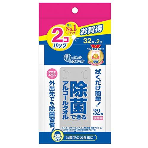 エリエール ウェットティッシュ 除菌 アルコールタイプ 携帯用 64枚(32枚×2パック) 除菌できるアルコールタオル