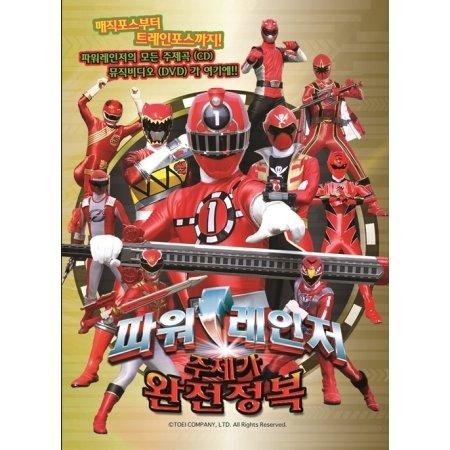 韓国版ドラマOST / 『パワーレンジャー 主題歌完全征服』(CD+DVD) POWER RANGERS