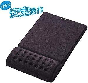 """エレコム マウスパッド リストレスト 一体型 疲労低減 """"COMFY"""" ソフト ブラック MP-095BK"""