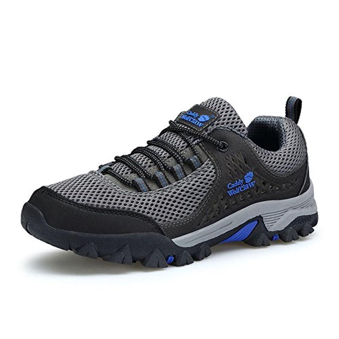 チップ行商人本質的ではない[スフォン] 登山靴 メンズ トレッキングシューズ メッシュ 通気性 ハイキングシューズ ウォーキング クッション性 防滑 アウトドアスニーカー
