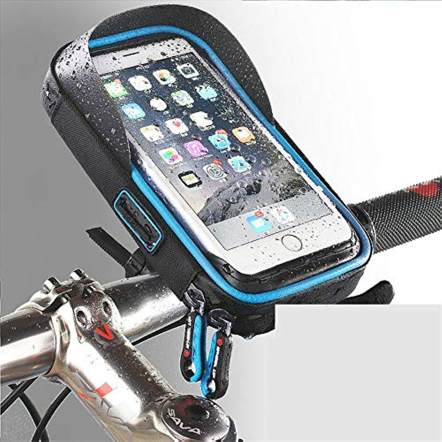誤不満青自転車サドルバッグ大容量防水乗馬マウンテンバイクフロントビームバッグ サドルバッグ?フレームバッグ (色 : 青)