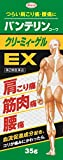 【第2類医薬品】バンテリンコーワクリーミィーゲルEX 35g ※セルフメディケーション税制対象商品