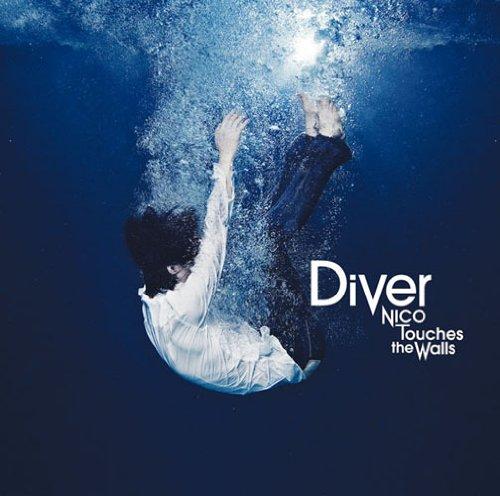 Diver(初回生産限定盤)(DVD付)