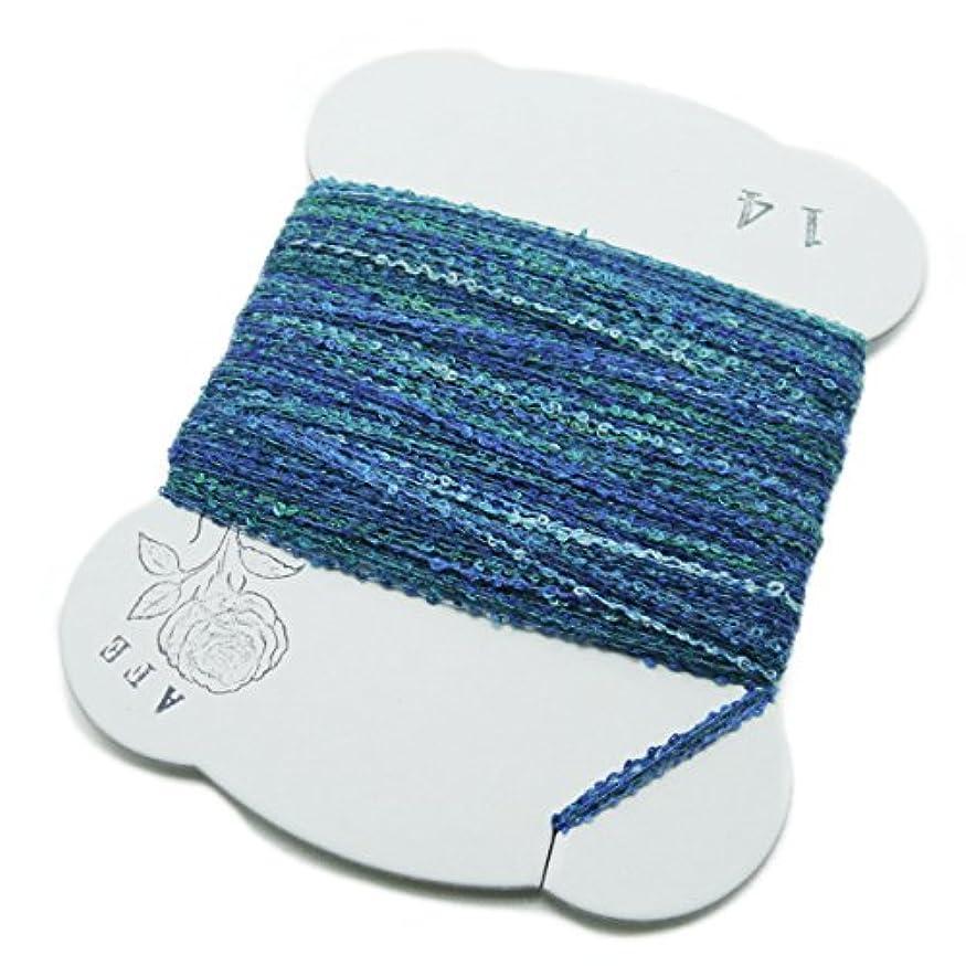 人差し指ウィザード統計[Art Fiber Endo] ブークレー房糸 オリジナルカラー全色 23色 No 14