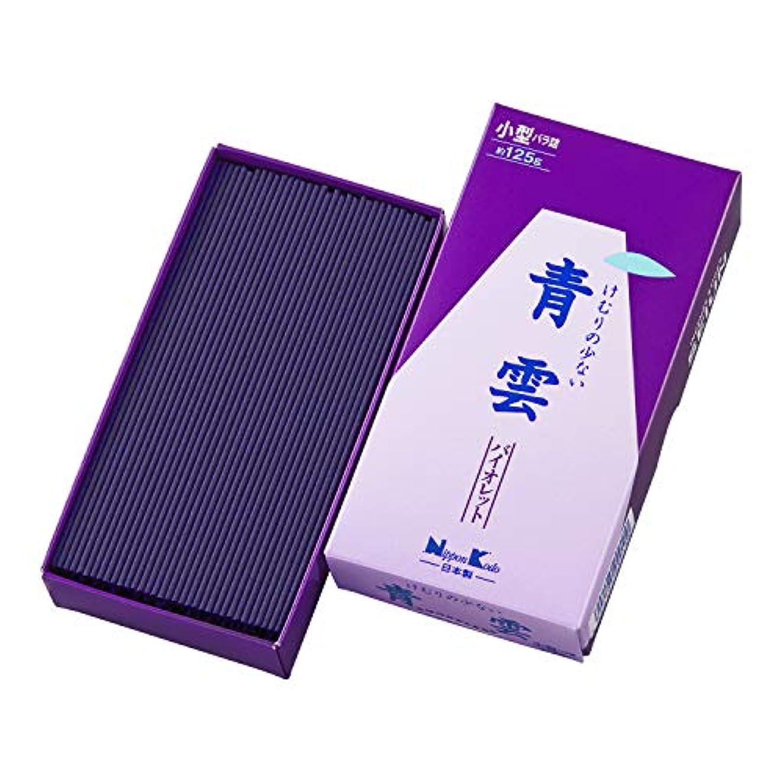 異形矢印装備する青雲 バイオレット小型バラ詰