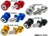 AP スイングアームスプール M 穴径:10mm FZR400、YZF750/1000 R1、ZX6R/6RR、ZZR600/ニンジャ650R/ZX12R/ZX-14 ゴールド AP-BP-SP02-10-GD 入数:1セット(2個)