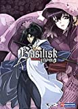 Basilisk: Volume 1 - Scrolls Of Blood [DVD] by Fumitomo Kizaki