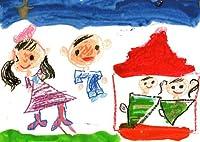 Grimmアートポスター「大好きな遊園地」(Mサイズ) キッズアートインテリア・子供の絵ポスター