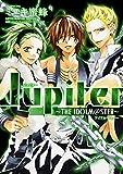Jupiter ?THE IDOLM@STER? (花とゆめコミックススペシャル)