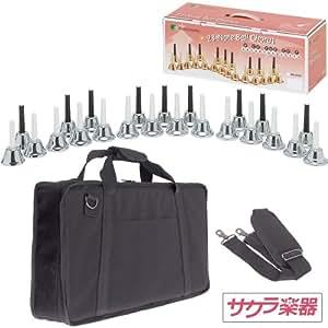 ミュージックベル(ハンドベル)23音 MB-23K/S 【Silver】専用ケースBCC-60付き サクラ楽器オリジナルセット