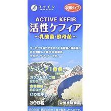 Fine Grain About 300 Active Kefir by Fine (Fine Japan)