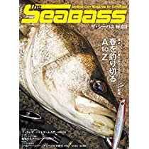 The SeaBass(18) 2019年 6月号 [雑誌]: つり人 増刊