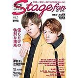 Stage fan Vol.5 (MEDIABOY MOOK)