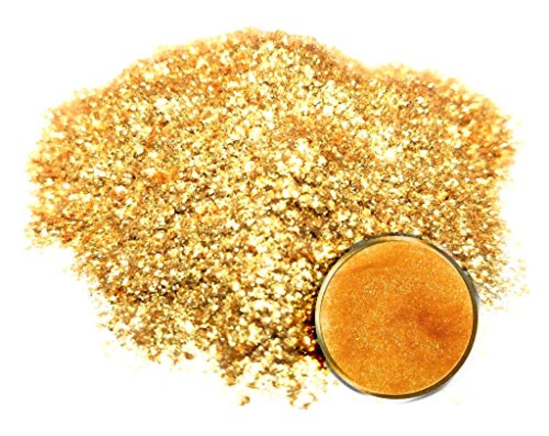 『アイキャンディー』 14kナゲットゴールド 顔料 パール レジンパウダー パールパウダー 着色剤 カラーパウダー 50グラム