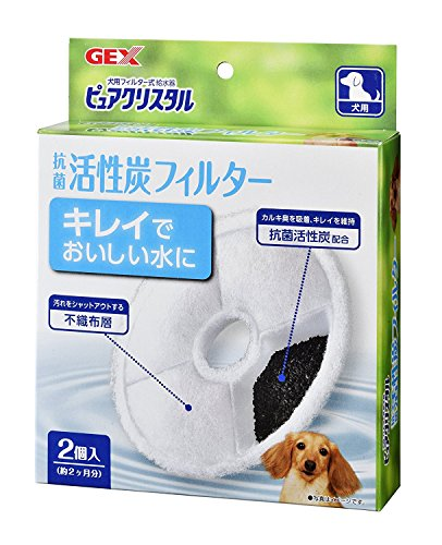 ジェックス ピュアクリスタル抗菌活性炭フィルター 犬用 2個入り