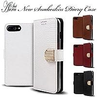 ed0e049761 【NEW SNAKESKIN DIARY CASE】【 iPhone6 iphone6s スマホケース 】【 ホワイト 】 iPhone 6