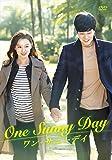 ワン・サニーデイ~One Sunny Day~ (3枚組/本編2枚+特典Disc1枚) [DVD]の画像