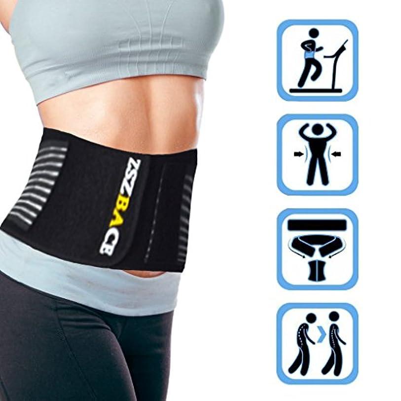 怒っている無傷叫ぶZSZBACE 骨盤補正ベルト 腰痛ベルト 腰保護コルセット 腰用サポーター 腰痛対策 (S/M=70cm-90cm)