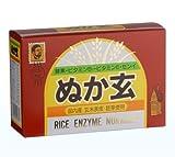 杉食ぬか玄(粉 末) 2.5g 80包入(200g)