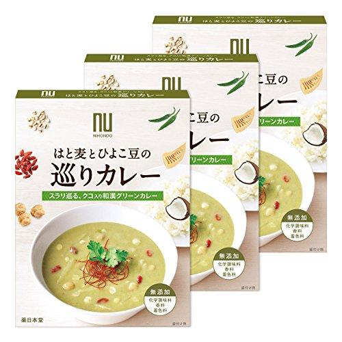 はと麦とひよこ豆の巡りカレー【3食】