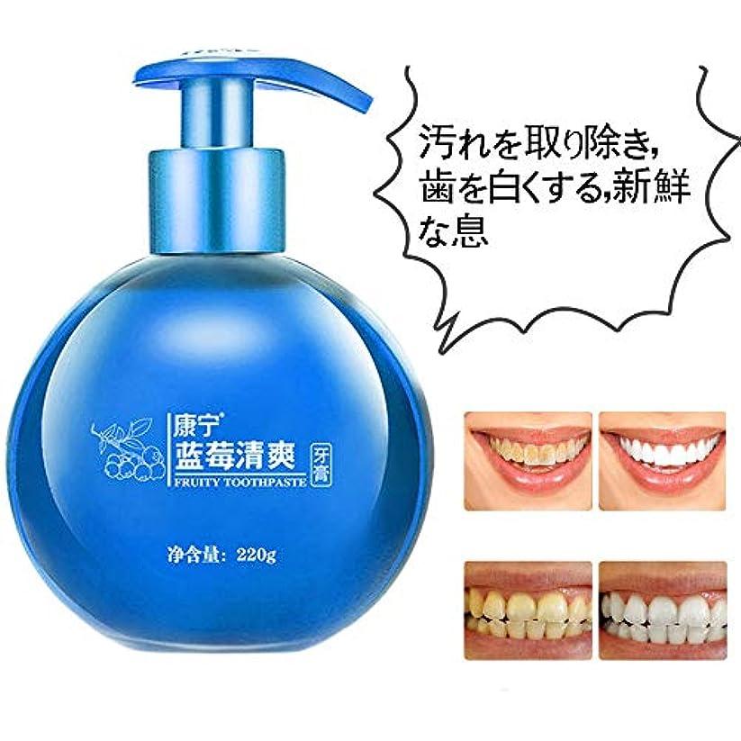 回転するアラブ人シートプレス型ベーキングソーダ歯磨き粉、大人の歯磨き粉子供の歯磨き粉さまざまなフレーバーを選ぶ大容量の小さなソーダ歯磨き粉[フッ化物なし]チューインガムを吸って歯磨き粉を防ぎ、虫歯を予防します薬用歯磨き粉 歯槽膿漏 (ブルー(ブルーベリー風味))